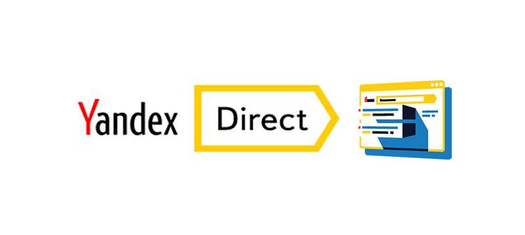 yandex direct partner