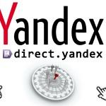 Yandex Direct artık Destex'te