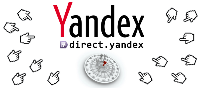 Yandex Direct artık Destex'te