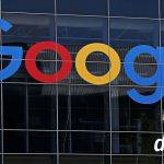 Google Hakkında Bilinmeyen Gerçekler